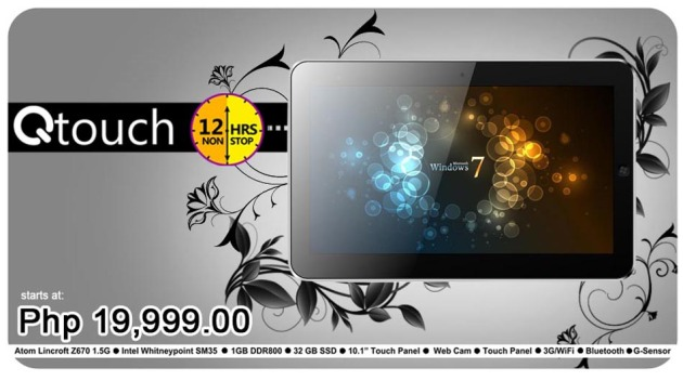 Qtouch PC Tablet from Qube